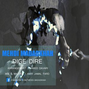 Mehdi Madadkhah – Dige Dire