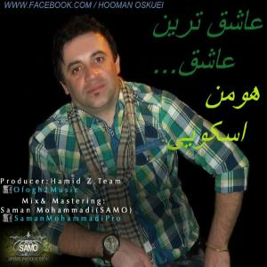 Houman Oskouie – Asheghtarin Ashegh