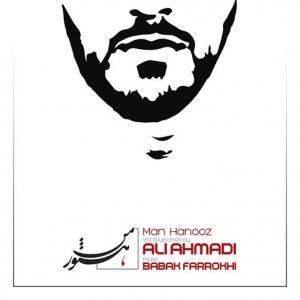 Ali Ahmadi – Man Hanooz