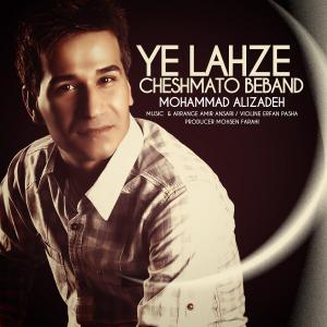 Mohammad Alizadeh – Ye Lahzeh Cheshmato Beband