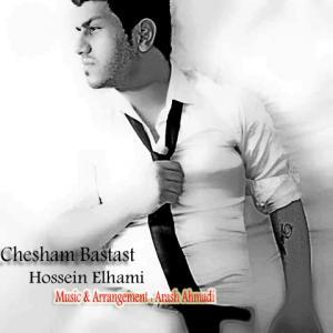 Hosein Elhami – Chesham Bastast