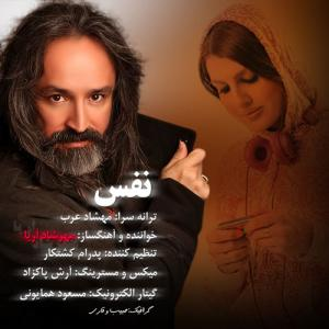 Mehrshad Arya – Nafars