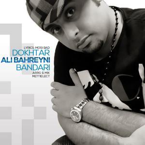 Ali Bahreyni – Dokhtare Bandari