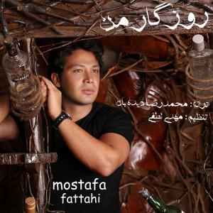 Mostafa Aria – Rozegare Talkh