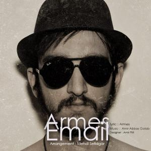 Armes – Email