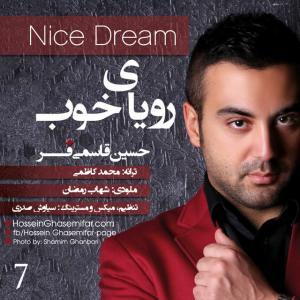 Hossein Ghasemifar – Royaye Khob
