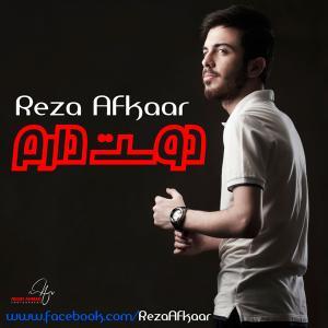Reza AFkaar – Dooset Daram
