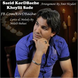 Saeid Kordbacheh – Kheyli Sadeh