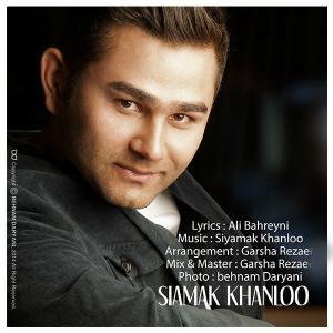 Siamak Khanlo – Dooset Daram