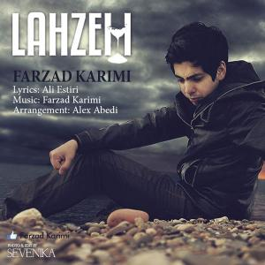 Farzad Karimi – Lahzeh