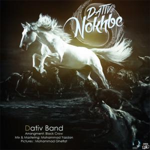 Dativ Band – Nokhbe