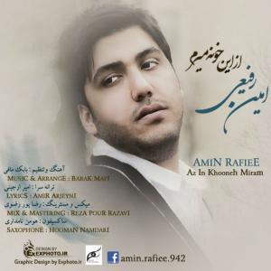 Amin Rafiee – Az In Khooneh Miram