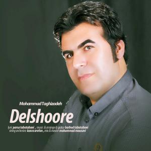 Mohammad Taghizadeh – Delshoore