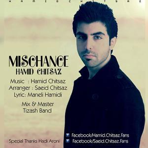 Hamid Chitsaz – Bad Shansi
