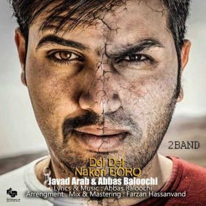 Javad Arab and Abbas Baloochi (2band) – Del Del Nakon Boro