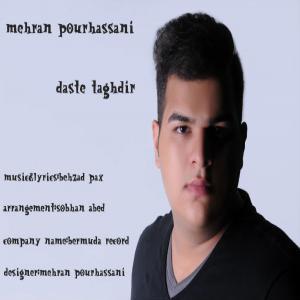 Mehran Pourhassani – Daste Taghdir