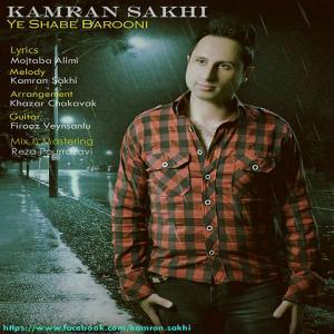 Kamran Sakhi – Ye Shabe Barooni