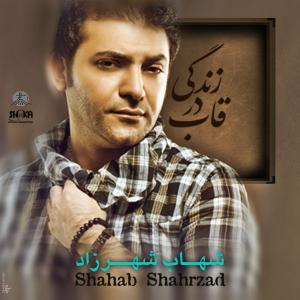 Shahab Shahrzad – Zendegi Dar Ghaab