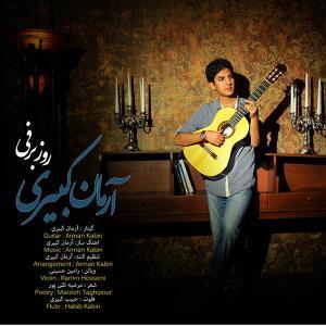 Arman Kabiri – Rooze Barfi