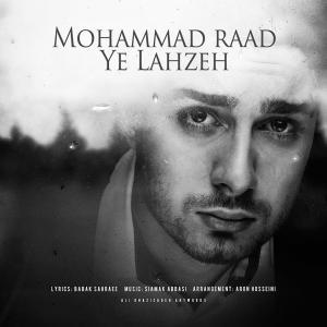 Mohammad Raad – Ye Lahzeh