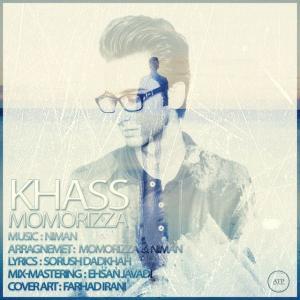 Momorizza – Khass