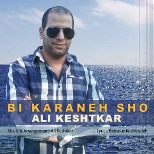 Ali Keshtkar – Bi Karaneh Sho