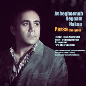 Parsa Gholipour – Asheghooneh Negaam Nakon