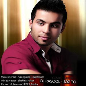 Dj Rasoul – Joz To