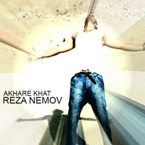 Reza Nemov – Akhare Khat