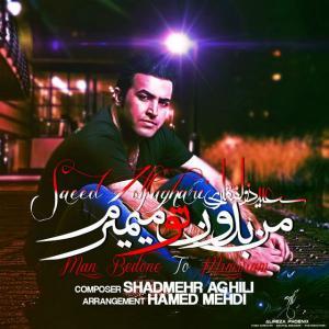 Saeed Zolfaghari – Man Bedon To Mimiram