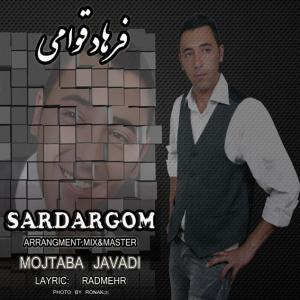 Farhad Ghavami – Sar Dar Gom