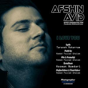 Afshin Avid – I love You