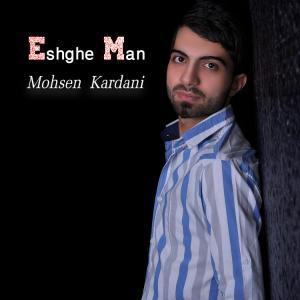 Mohsen Kardani – Eshghe Man