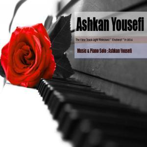 Ashkan Yousefi – Khaterat (Piano Version)