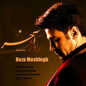 Reza Moshfegh – Rooze Akhar