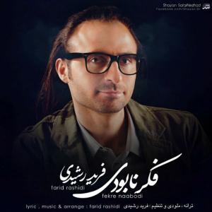 Farid Rashidi – Fekre Naaboodi