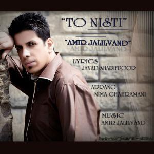 Amir Jalilvand – To Nisti