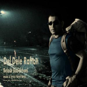 Belash Babakhani – Del Del Raftan
