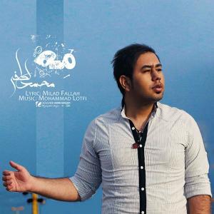 Mohammad Lotfi – Meh