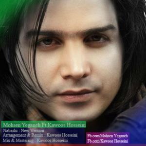 Kawoos Hosseini – Nabashi