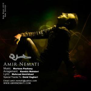 Amir Nemati – Hasrat