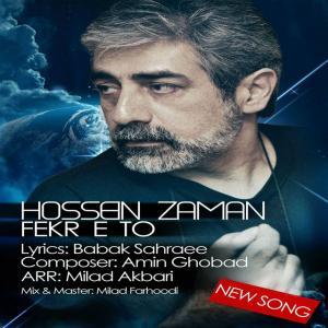 Hossein Zaman – Fekre To