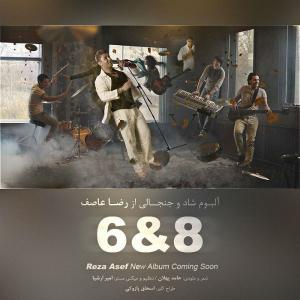 Reza Asef – New Album (Demo)