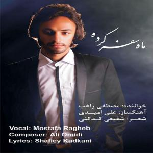 Mostafa Ragheb – Mahe Safar Karde
