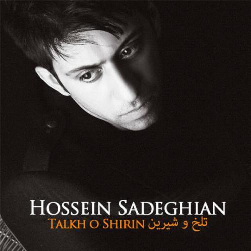 دانلود آلبوم حسین صادقیان تلخ و شیرین