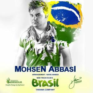 Mohsen Abbasi – Berezil