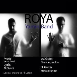 Yamin Band – Roya