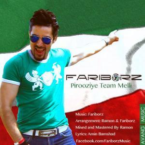 Fariborz – Pirooziye Team Melli
