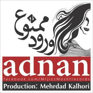Adnan – Vorood Mamnoo
