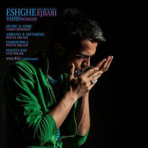 Vahid Hosseini – Eshghe Ejbari
